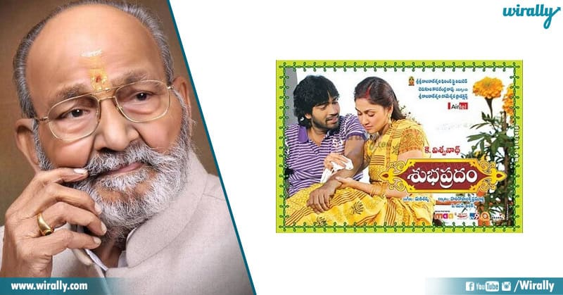 18-Subhapradam