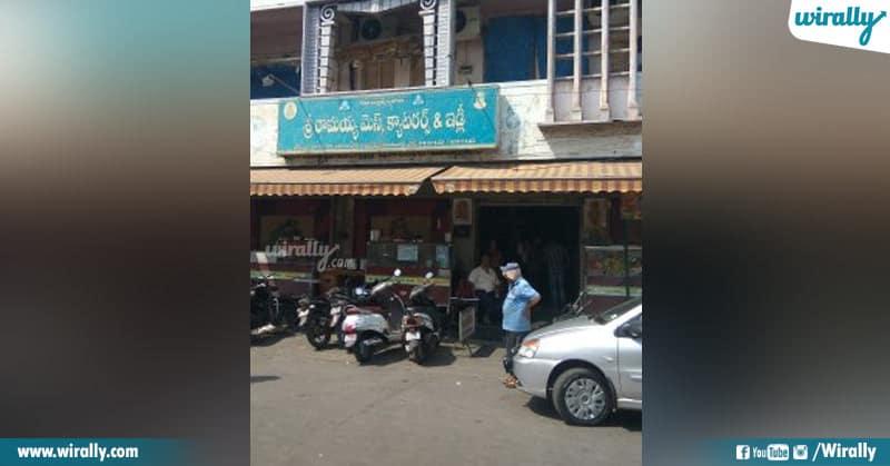 2 - sri ramayyya