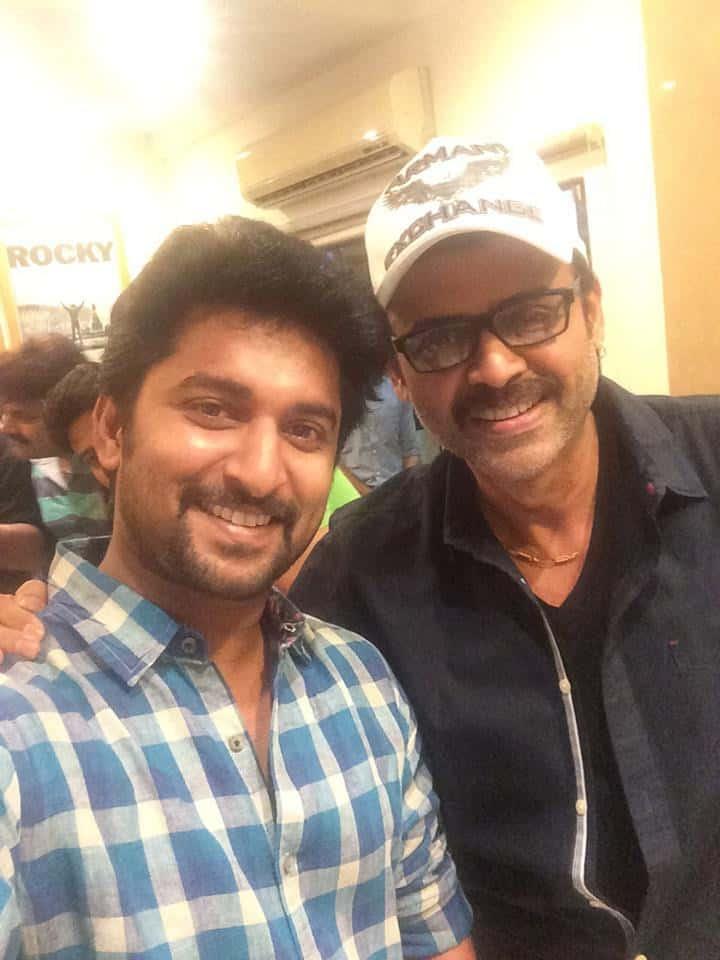 33. Nani Selfie with Victory Venkatesh