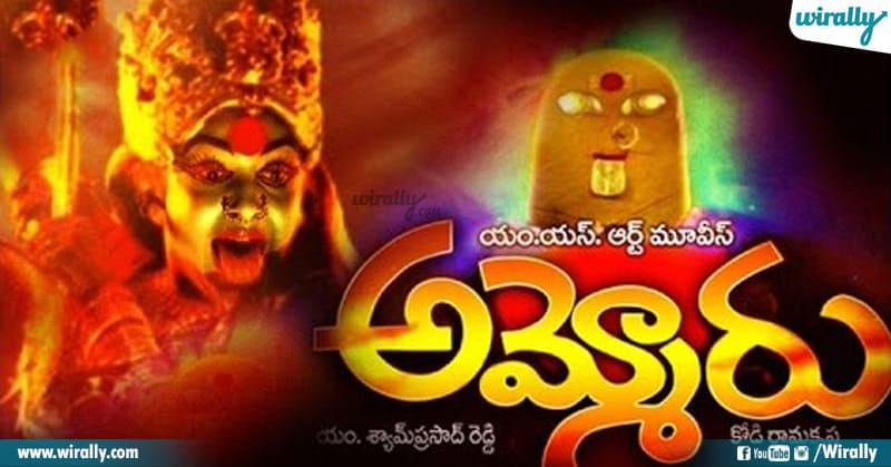 RIP Kodi Rama Krishna garu