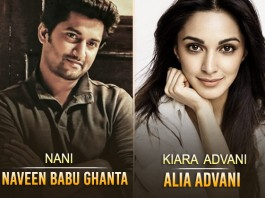 celebrities changed names entering Tollywood