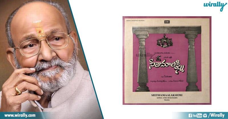 5-Seethamahalakshmi
