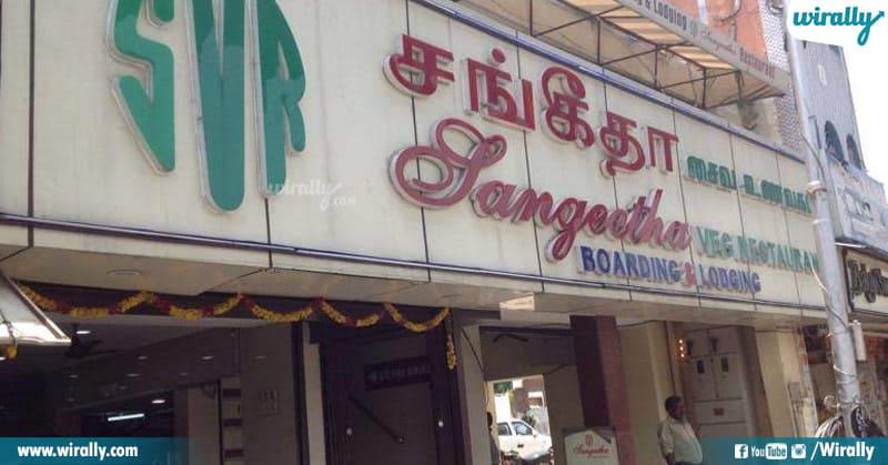 5 - sangeetha