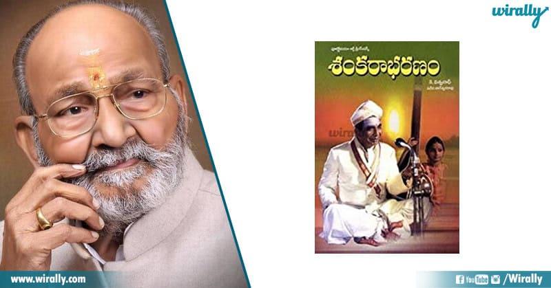 6-shankara baranam