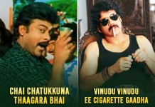 Best Tollywood Songs To Explain Food Items