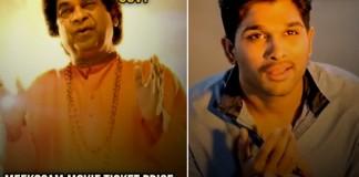 Hyderabad Movie Tickets rates Cut down