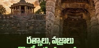 Surya Devalayam