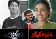 Talented Actors Introduced By Director Teja
