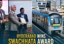 Swachhta award