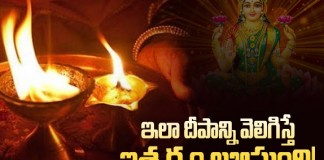 Deeparadhana Process At Home
