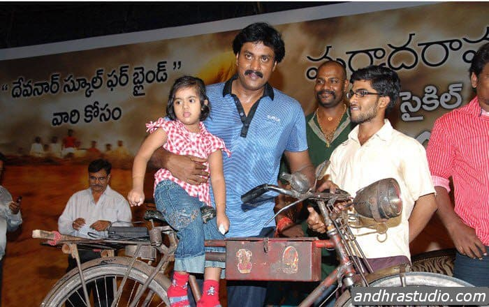 Sunil Maryada ramanan cycle auction scene