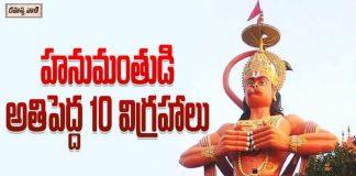 Tallest Hanuman Statute