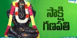 Srisailam Sakshi Ganapathi
