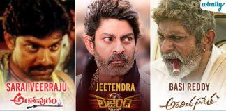 Sarai Veerraju To Basi Reddy Few Notable Supporting And Villain Roles Jaggu Bhai Nailed It Like A Boss