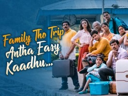 Situations facing With family vacation