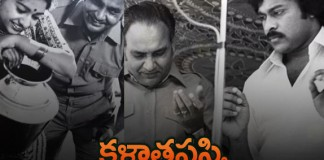 Tollywood Director Kasinathuni Viswanath