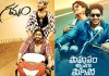 travel themed telugu movies