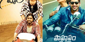 travel themed telugu movies