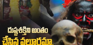 Sri Valluramma Ammavari Temple