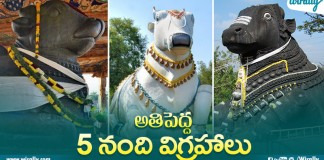 Top Tallest Nandi Statues in India