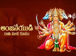 Saptamukhi Hanuman Temple