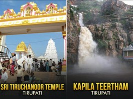 Best Places to Visit in Tirupati