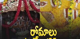 Sri Adi Varaha Swamy Temple