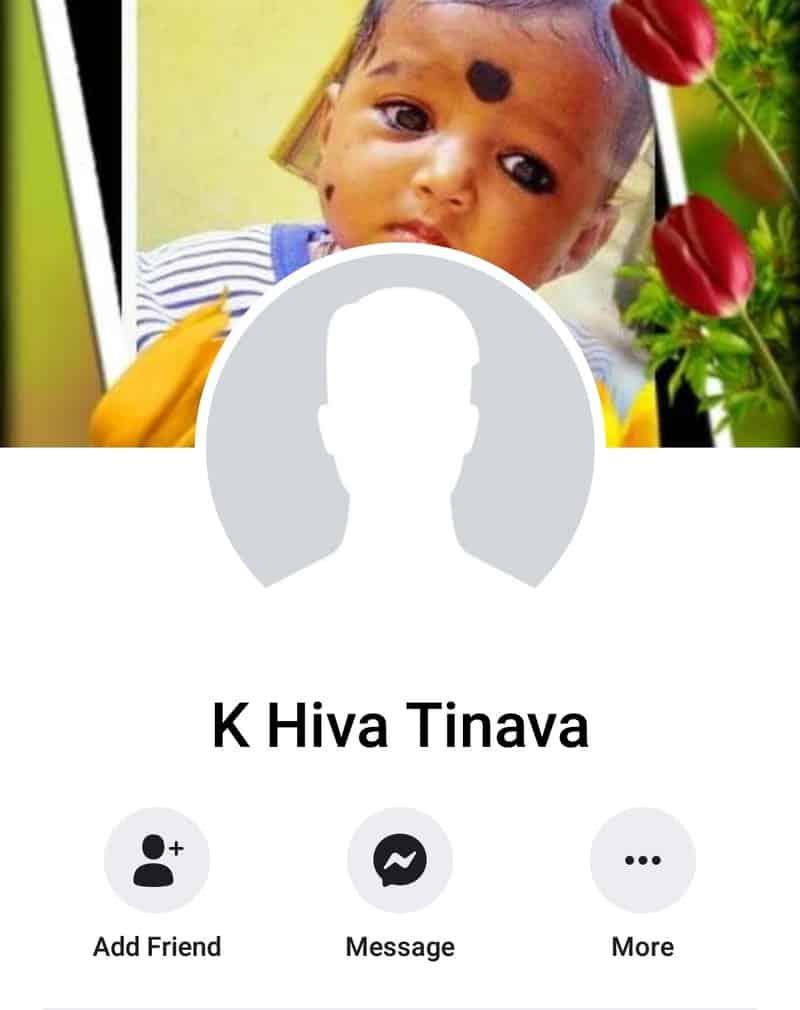 Facebook profile names LoL
