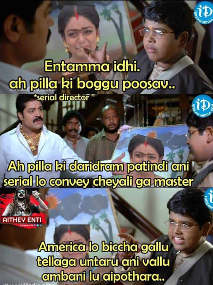 Memes On Karthika Deepam Serial