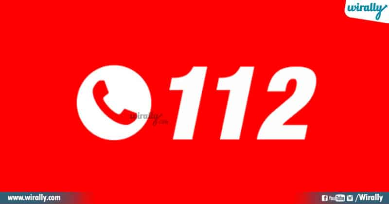 Emergency Helpline Number 112