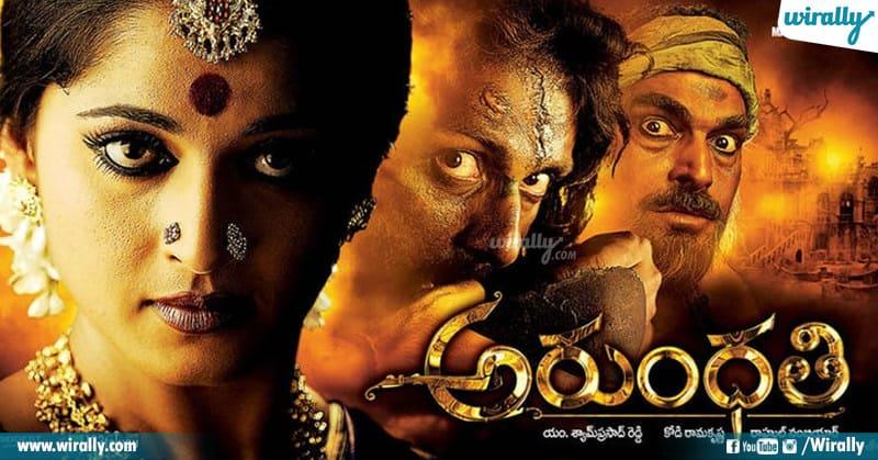 2-Arundathi