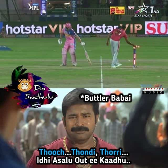 R Ashwin Run Out Jos Buttler