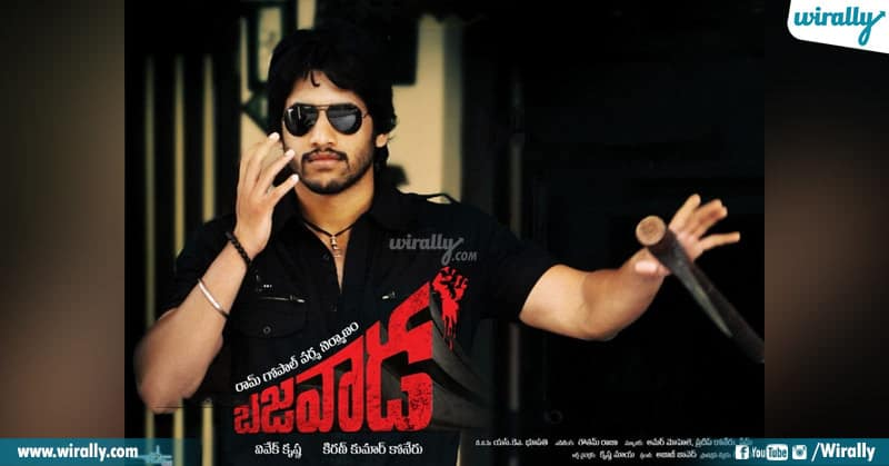 movies with Bezawada Backdrop