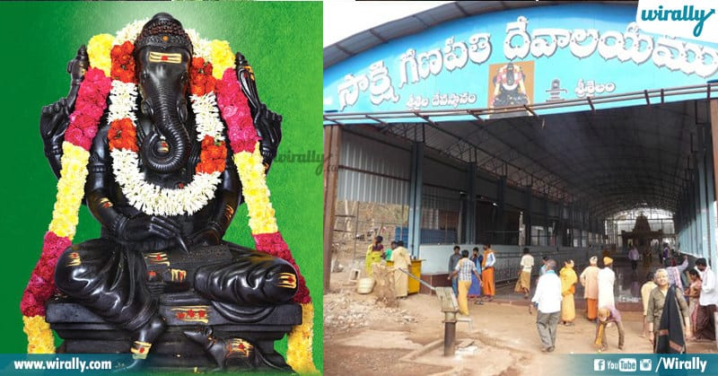 Srisailam And Its History