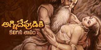 Lord Agni Cursed Bhrigu Maharshi