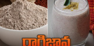 Amazing Benefits of having Ragi