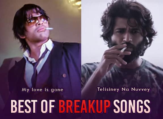 24 Heartfelt Breakup Songs Of Tollywood Movies For The Newly