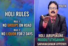 holi festival Rules & Regulations