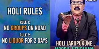 holi festival Rules & Regulations