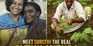 Kisan Mitra Shruti
