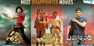 Trolled Movies Of Our Tollywood Heroes