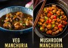 tasty Veg Manchurian Recipes