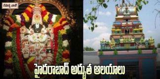 Hyderabad Temples