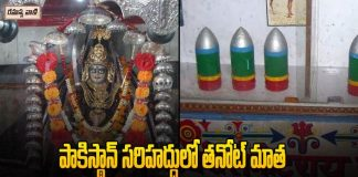 Tanote Matha Temple