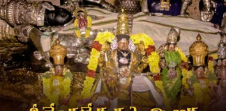 Venkateswara Swamy's Brother