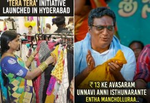 Tera Tera launched to help poor