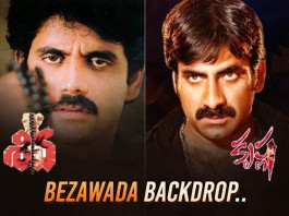 movies with Bezawada Backdrop