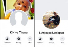 Funny Facebook profile names LoL