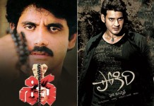 Telugu Gangster Movies