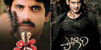Telugu Gangster Movies